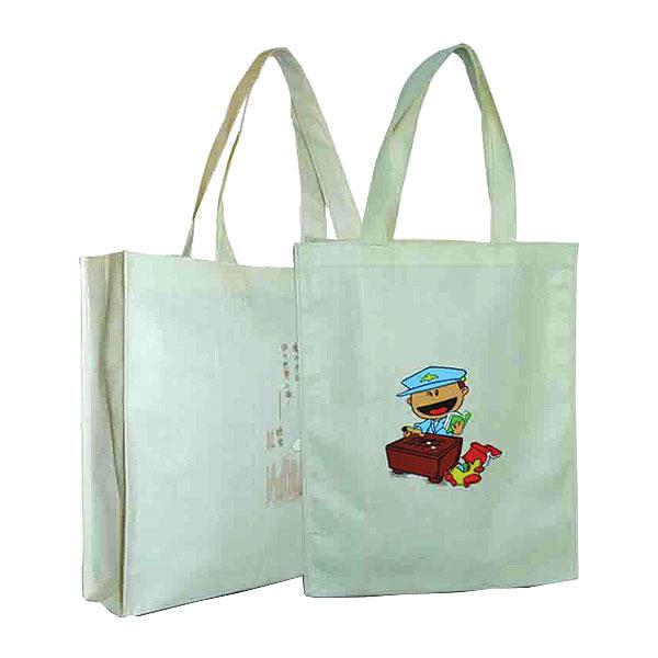 BO Bag Made From Bamboo.