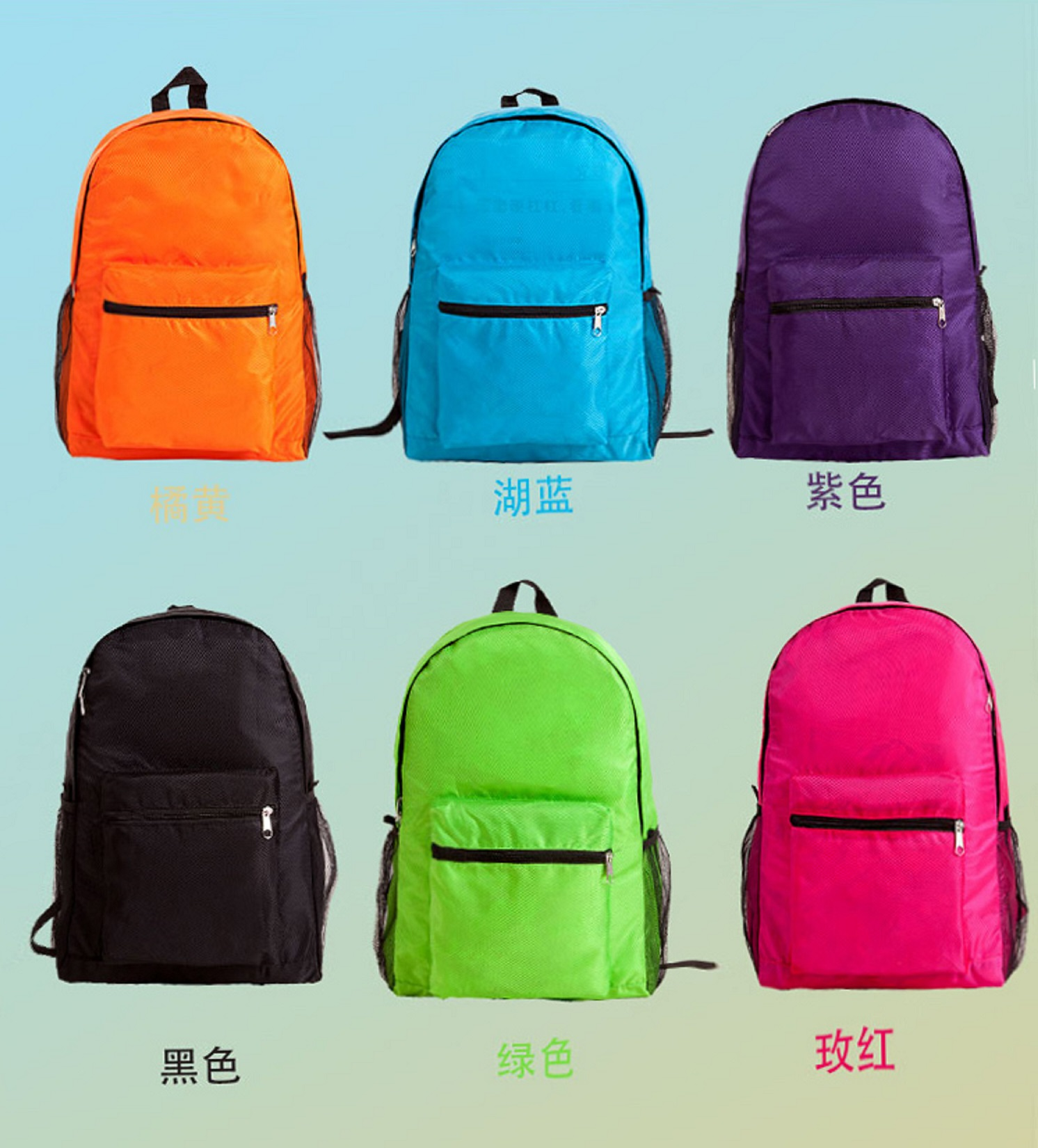 Foldable Backpack - FB304