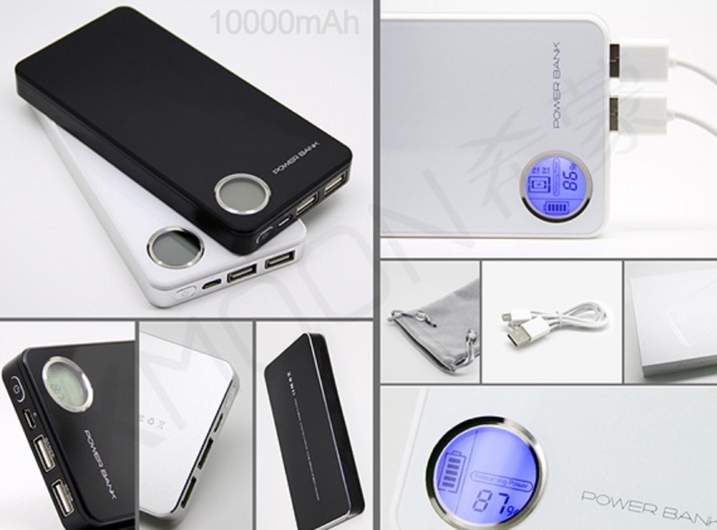 PB 325 Power Bank with Digital Display - 10000mAh